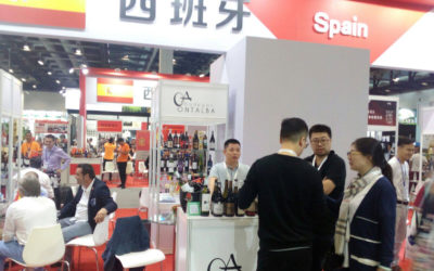 Ontalba at the INTERWINE GUANGZHOU Fair